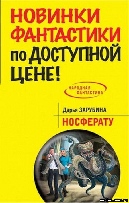 Алексей толстой русский характер читать в кратком